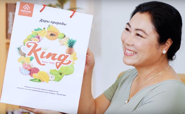 Vietnam's high quality gift